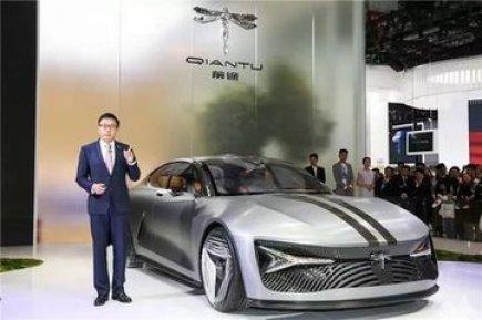 2018年前途Concept1新能源汽车怎么样,车型介绍