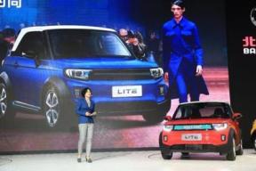 北汽新能源LITE汽车怎么样?北汽新能源LITE车型介绍