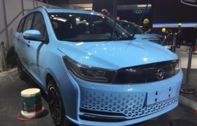 海马福美来新能源汽车怎么样?新车海马福美来E7