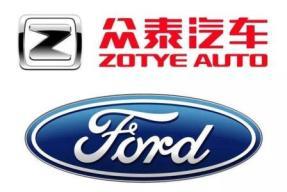 福特众泰联手 将在华推出新品牌进军共享汽车领域