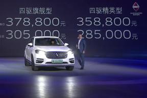 宝沃首款新能源车型BXi7上市 补贴后售价28.5万起