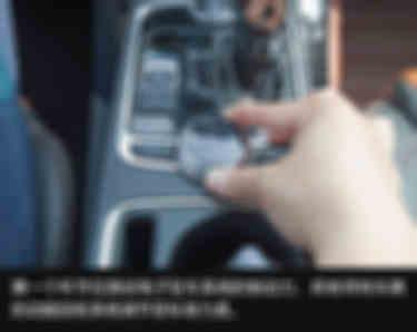 电动汽车刹车失灵