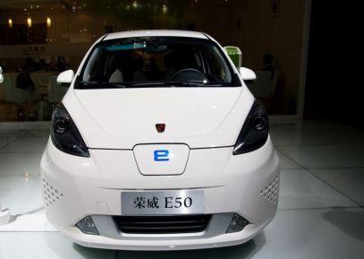 荣威E50新能源汽车怎么样?电池改款