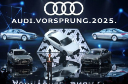 奥迪2025战略最新规划 每款车都会有电动版
