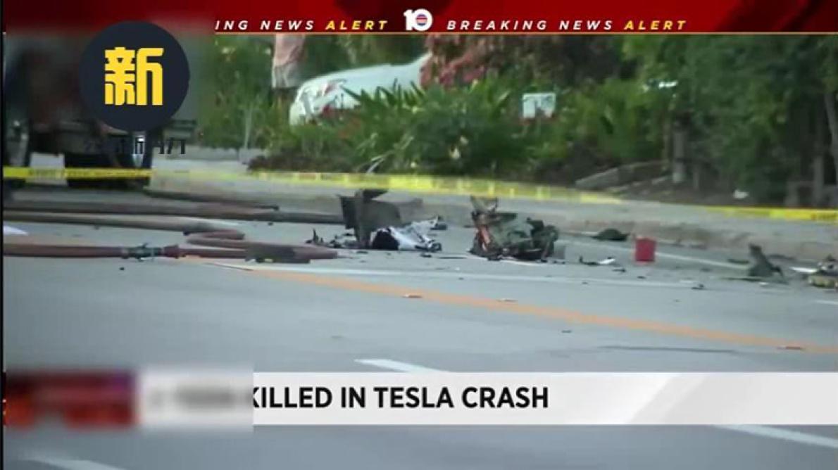 再出车祸  瑞士一特斯拉车祸至司机死亡