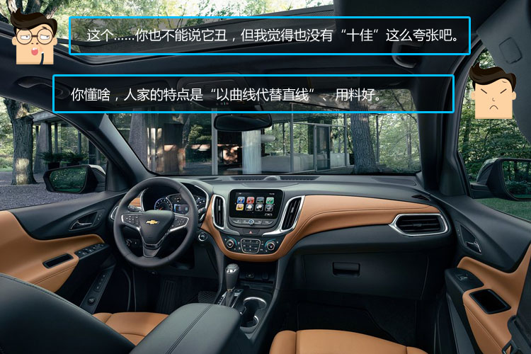 Chevrolet-Equinox-2018-1024-10