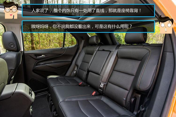 Chevrolet-Equinox-2018-1024-11