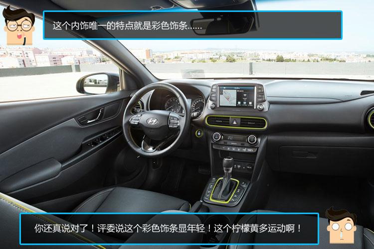 Hyundai-Kona-2018-1024-54