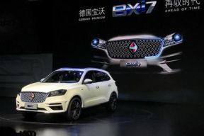 宝沃BXi7电池,宝沃BXi7车型介绍