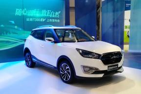 售价9.18万元起 众泰首款纯电动SUV T300 EV上市