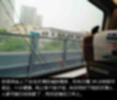 天津BMW Mission i2