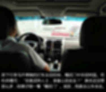 天津BMW Mission i6