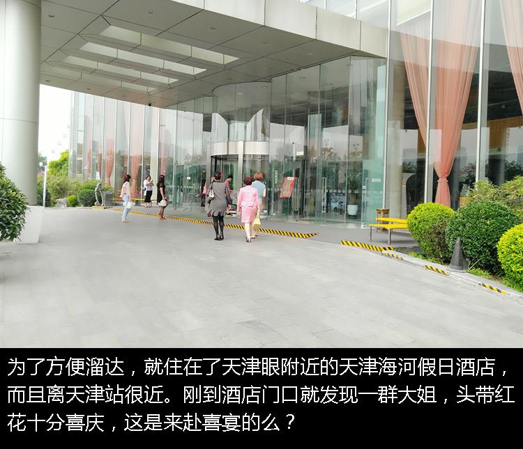 天津BMW Mission i5