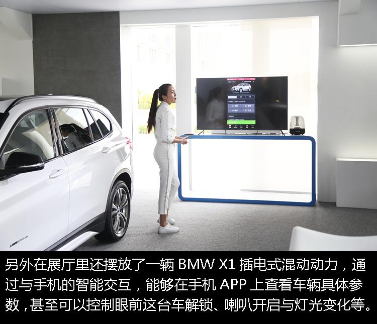 天津BMW Mission i15