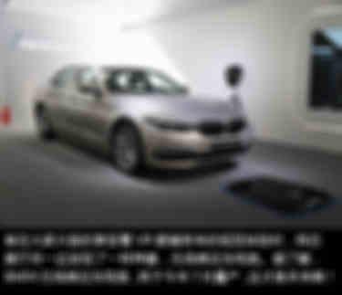 天津BMW Mission i18