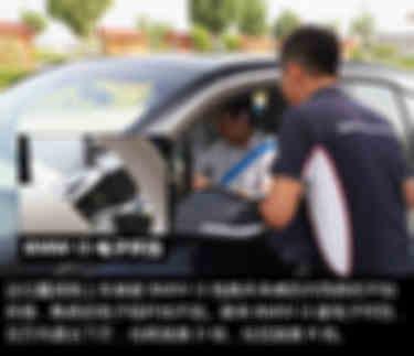 天津BMW Mission i20