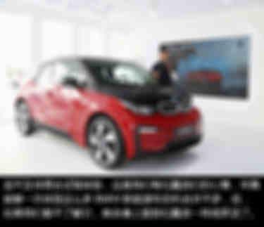 天津BMW Mission i22
