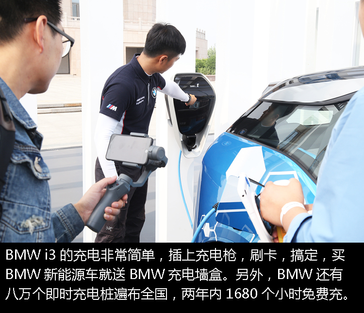 天津BMW Mission i27