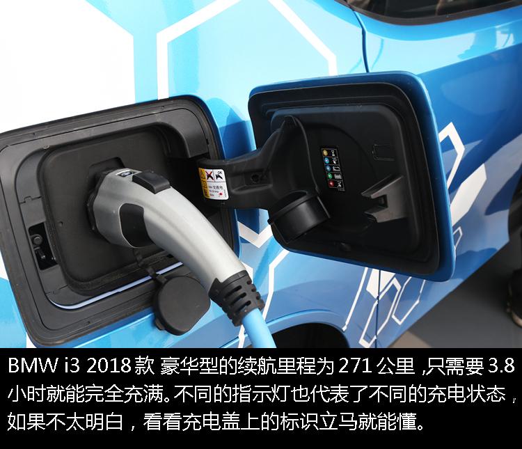 天津BMW Mission i28