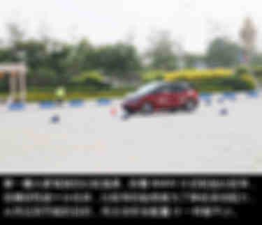 天津BMW Mission i30