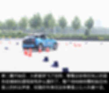 天津BMW Mission i31