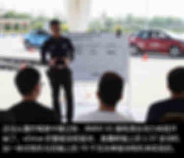 天津BMW Mission i32