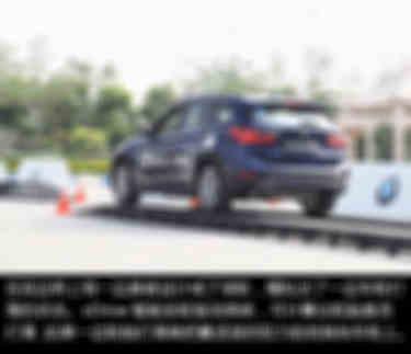 天津BMW Mission i33
