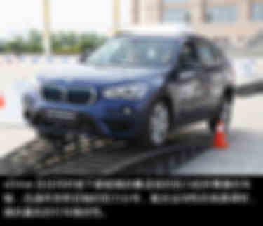 天津BMW Mission i34