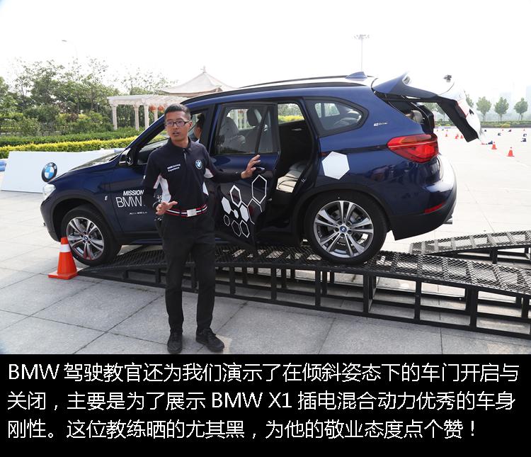 天津BMW Mission i35