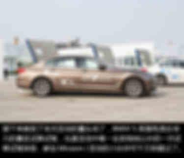 天津BMW Mission i36