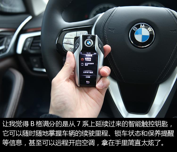 天津BMW Mission i40