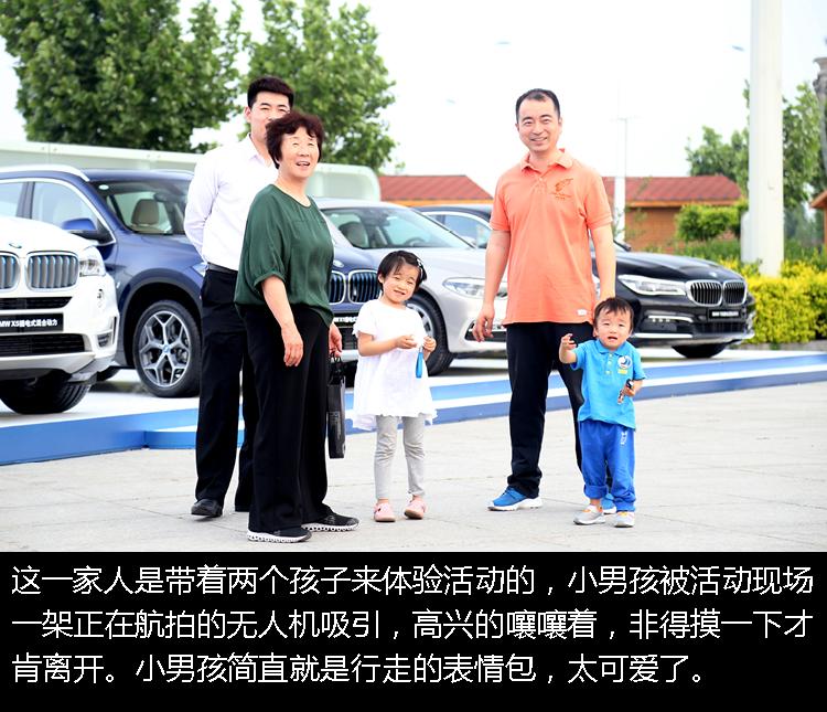 天津BMW Mission i43