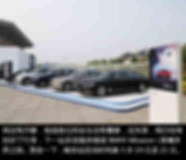 天津BMW Mission i51