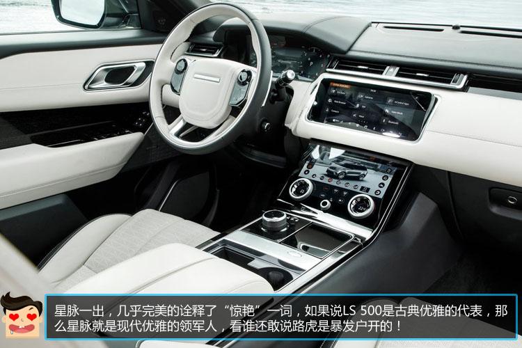 Land_Rover-Range_Rover_Velar-2018-1024-87