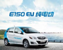 北汽新能源汽车有哪些?北汽新能源汽车推荐