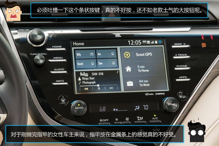 Toyota-Camry-2018-1024-54