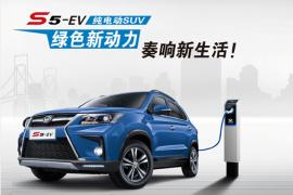 推三款纯电动车 北汽幻速2018新能源计划