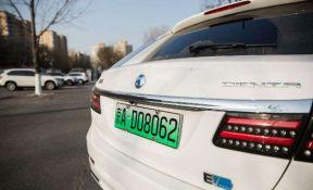 纯电动汽车车牌,新能源车牌相关介绍