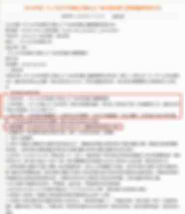 744x0_1_autohomecar__wKgHGFsEuk-AdgbeAAGEVgm3EsY437
