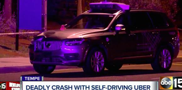 Uber自动驾驶致死初步报告:未识别行人 刹车未启动
