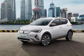江淮大众SOL E20X今天正式下线 造车新势力你怕了吗?