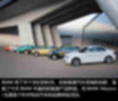 BMW Mission i南京站48