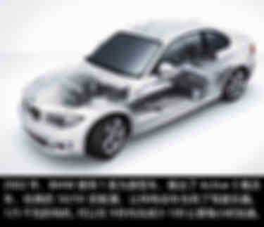 BMW Mission i南京站47