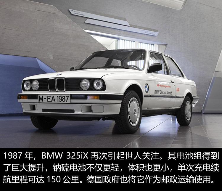 BMW Mission i南京站45