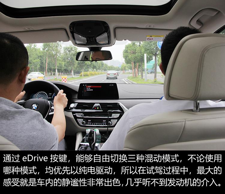 BMW Mission i南京站414