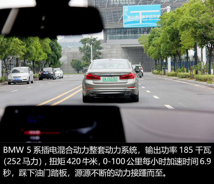 BMW Mission i南京站413