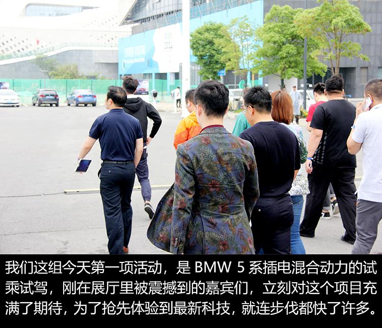 BMW Mission i南京站411