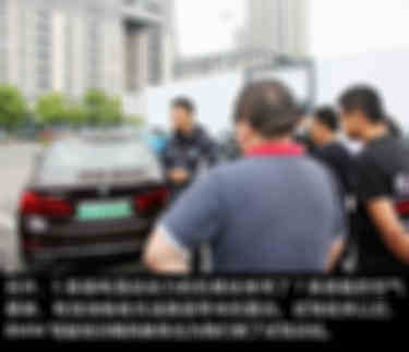 BMW Mission i南京站415