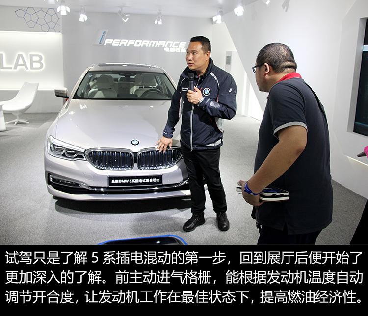 BMW Mission i南京站416