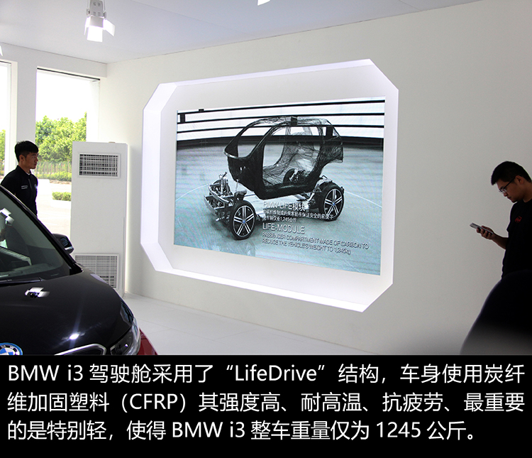 BMW Mission i南京站419